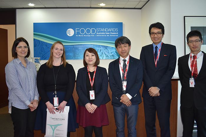 Picture of FSANZ staff with Japanese delegates